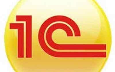 1C обновление оказываем услуги