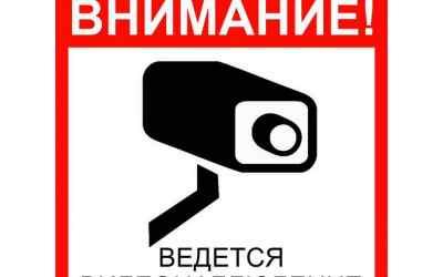 Видеонаблюдение, охранно-пожарная сигнализация оказываем услуги