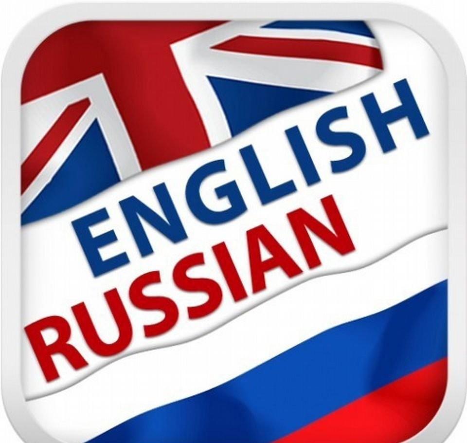 Английский язык. Переводы тектов оказываем услуги