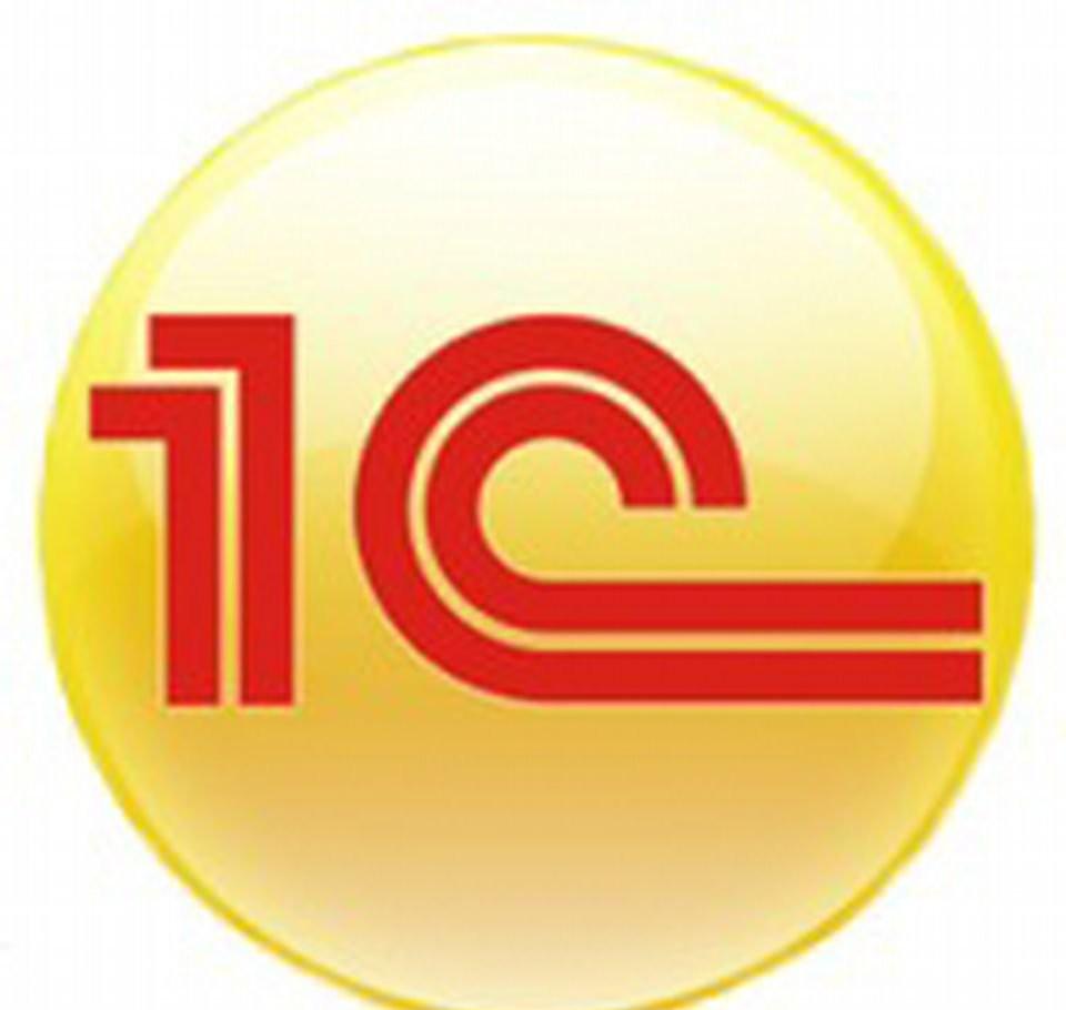 Настройка программы 1C оказываем услуги